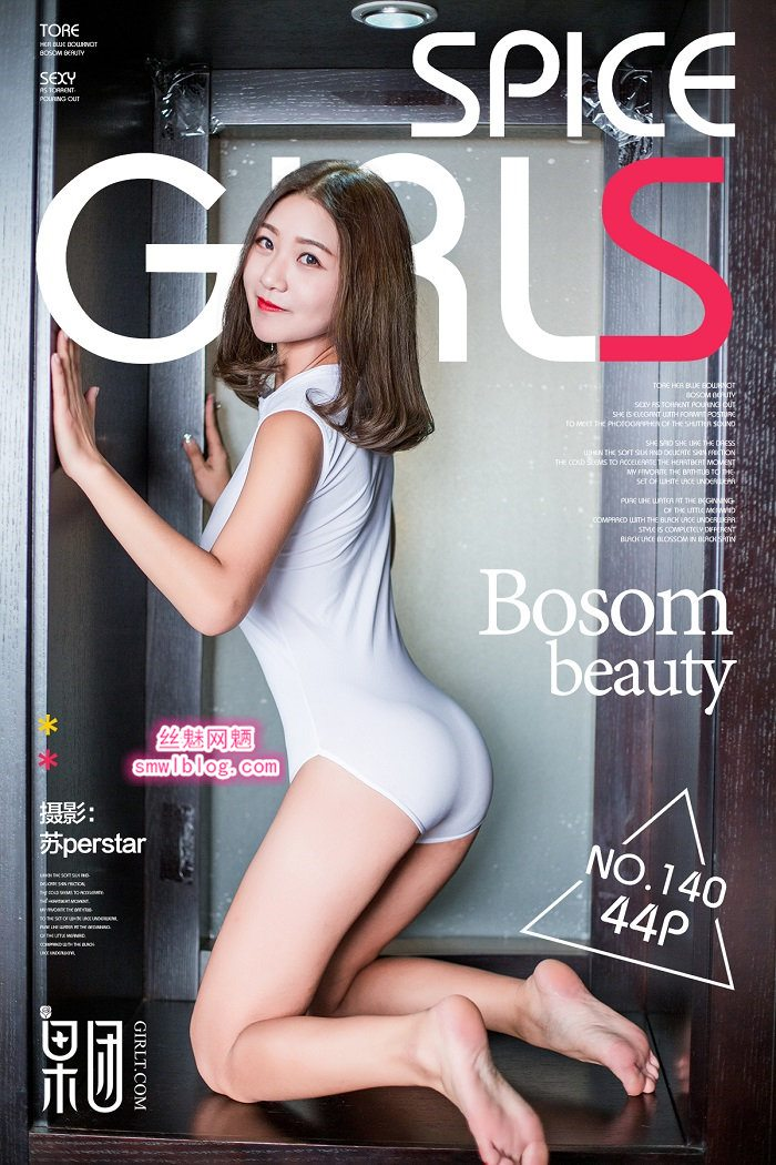 [Girlt果团网]2018.04.13 No.140 清纯、调皮、诱惑![44+1P/538M]